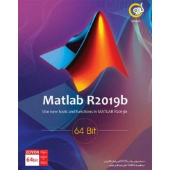 Matlab R2019B 64Bit | نرم افزار محاسبات ریاضی متلب نسخه 2019