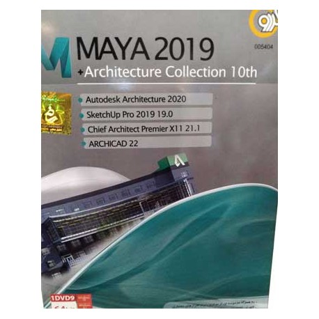 نرم افزار Maya 2019 (64-Bit) + Architecture Collection 10th
