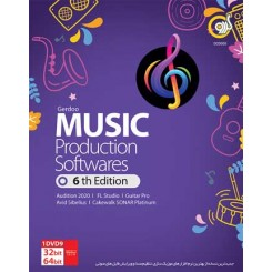 نرم افزار تهیه موزیک |Music Production Softwares 6th Edition