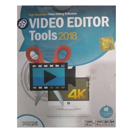 مجموعه نرم افزارهای ادیت فیلم | Video Editor Tools 2018