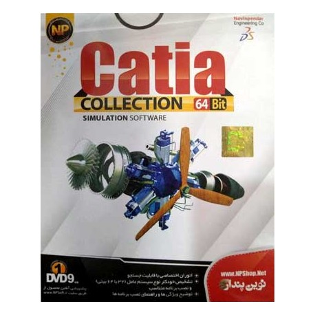 مجموعه نرم افزار کتیا | Catia Collection 64Bit