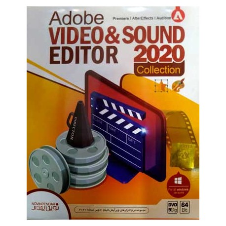 مجموعه نرم افزارهای ادیت فیلم و موسیقی | Adobe Video & Sound Editor 2020 Collection