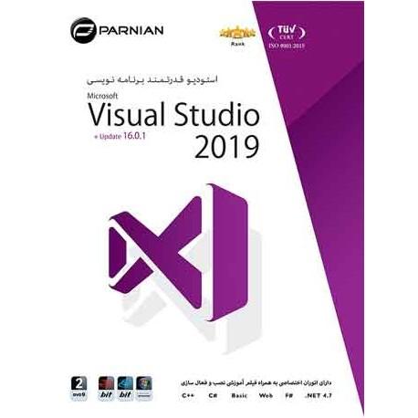 مجموعه زبان های برنامه نویسی ویژوال استودیو| Visual Studio 2019