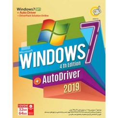 نرم افزار Windows 7 SP1 Update 2019 + AutoDriver 4 Edition