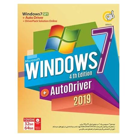 نرم افزار Windows 7 SP1 Update 2019 + AutoDriver 4 Edition