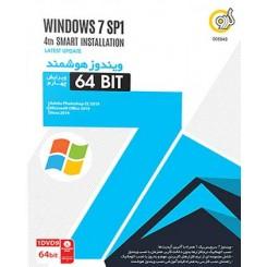 ویندوز 7 هوشمند 64 بیت | windows 7 Smart Installation