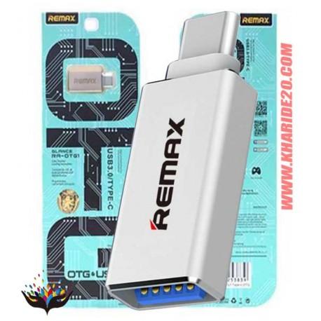 تبدیل ریمکس USB 3.0 به Type-C
