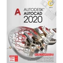 نرم افزار نقشه کشی اتو کد 2020   Autocad2020