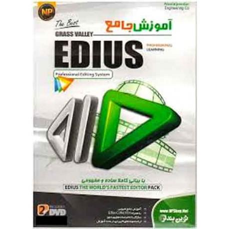 آموزش جامع ادیوس | Edius Learning نوین پندار