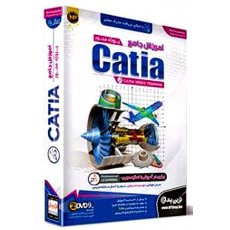 آموزش جامع کتیا پروژه محور نوین پندار| Catia Video Training