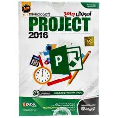 آموزش جامع MS Project 2016 نوین پندار