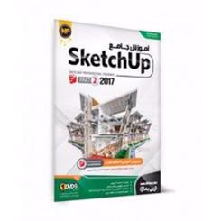 آموزش جامع SketchUp 2017 قسمت دوم شرکت نوین پندار