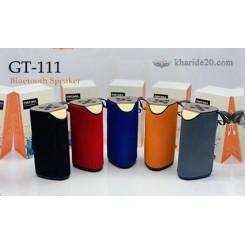 اسپیکر بلوتوثیPORTABLE GT-111
