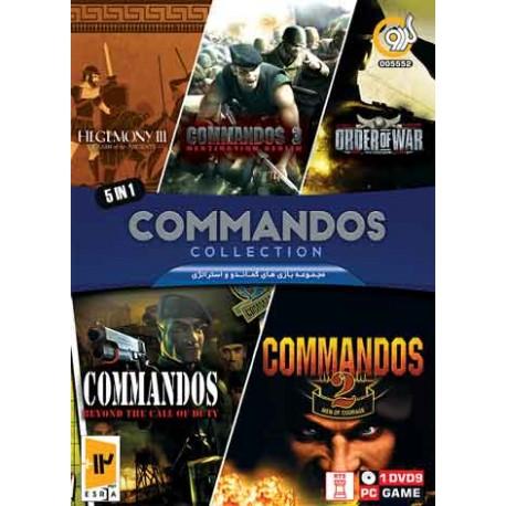 مجموعه بازیهای جذاب کماندوز | Commandos Collection
