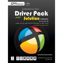 منتخب راه انداز سخت افزار کامپیوتر   Driver Pack Solution Collection 12,13,14,15