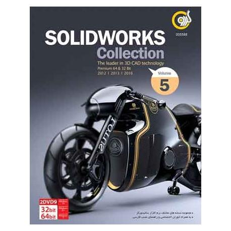 نرم افزار سالید ورکز کالکشن شماره 5 | SolidWorks Collection Vol.5
