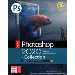 نرم افزار طراحی و ادیت تصویر فتو شاپ 2020 | PhotoShop 2020 + Collection