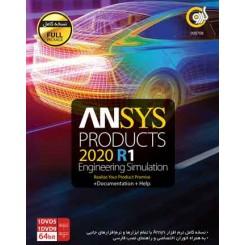 نرم افزار طراحی انسیس 2020 |Ansys 2020 Full Packge
