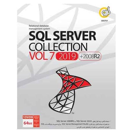 مجموعه نرم افزار طراحی بانک اطلاعاتی | SQL Server 2019 & 2008 Collection