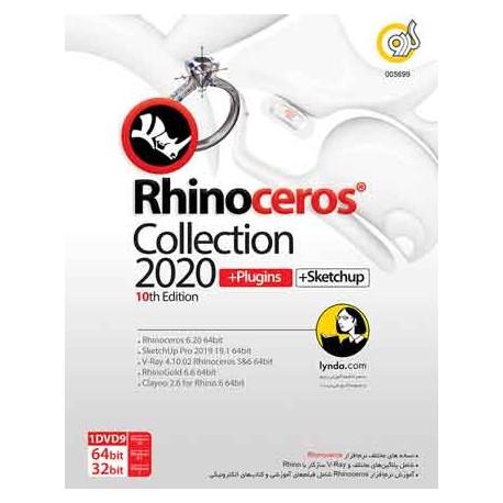 مجموعه نرم افزار طراحی جواهرات راینو سایروس| Rhinoceros Collection 2020