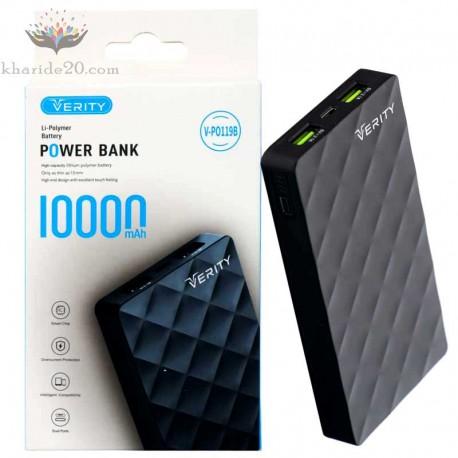 پاور بانک وریتی 10000 میلی آمپر مدل v-p0119B