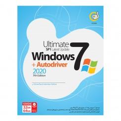 نرم افزار WINDOWS 7 + AUTODRIVER 2020 |قیمت پشت جلد 255000 ریال