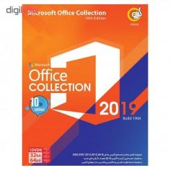 نرم افزار office collection 2019| قیمت پشت جلد 255000 ریال