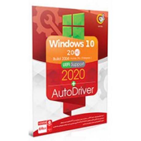 نرم افزار WINDOWS 10 h1 uefi 2020 + AUTODRIVER |قیمت پشت جلد 255000 ریال