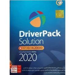 نرم افزار driverpack 2020| قیمت پشت جلد 255000 ریال