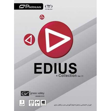 Edius + Collection ver.11 |شرکت پرنیان