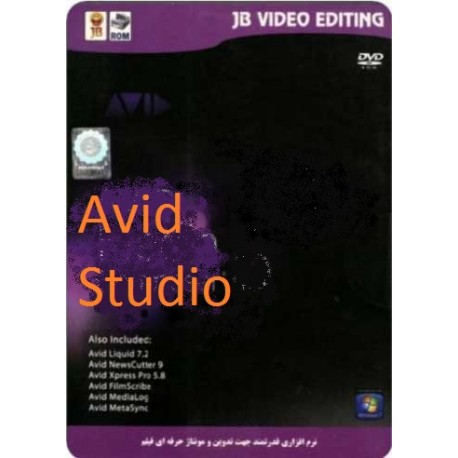 نرم افزار AVID Media Composer 5