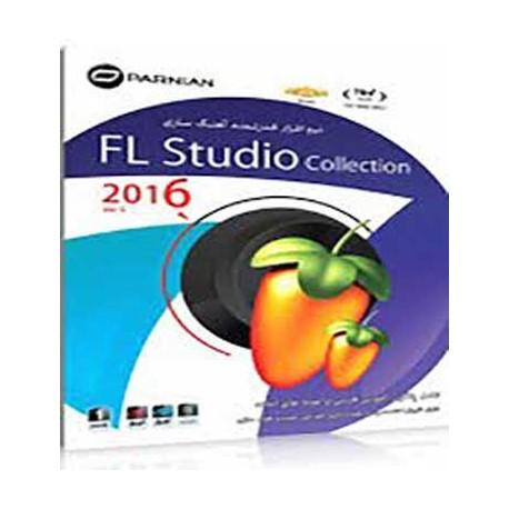 نرم افزار قدرتمند آهنگ سازی fl studio collection 2016 ver.5