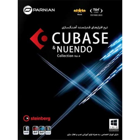 نرم افزار Cubase & Nuendo Collection VER.6 شرکت پرنیان