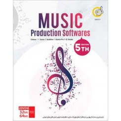 نرم افزار تهیه موزیک |Music Production Softwares 5th Edition