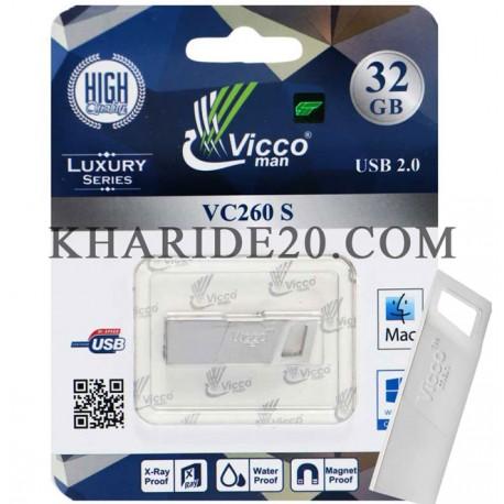 فلش مموری 32GB VICCO VC260 S