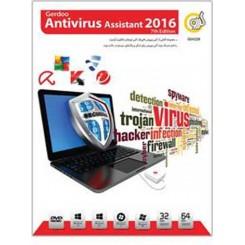 نرم افزار antivirus assistant 2016 ورژن 7 شرکت گردو
