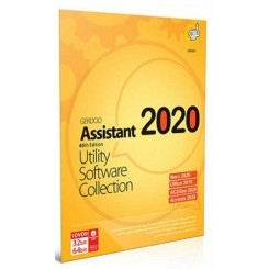 نرم افزار assistant 2020 45th edition | 1dvd 9