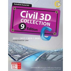 نرم افزار civil 3d collection 9th edition