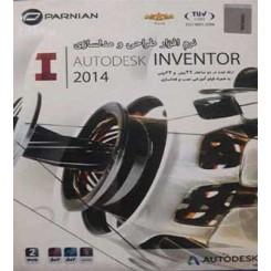 نرم افزار طراحی و مدلسازی INVERTOR 2014 | شرکت پرنیان
