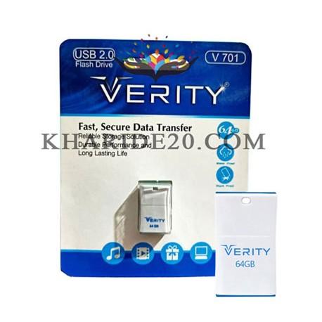 فلش مموری وریتی 64 گیگ | VERITY 64GB V701