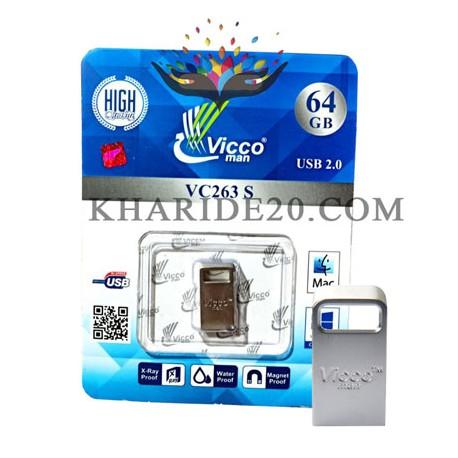 فلش مموری VICCOMAN VC263 SILVER 64GB