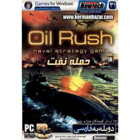 بازی کامپیوتر Oil Rush:Naval Strategy Game