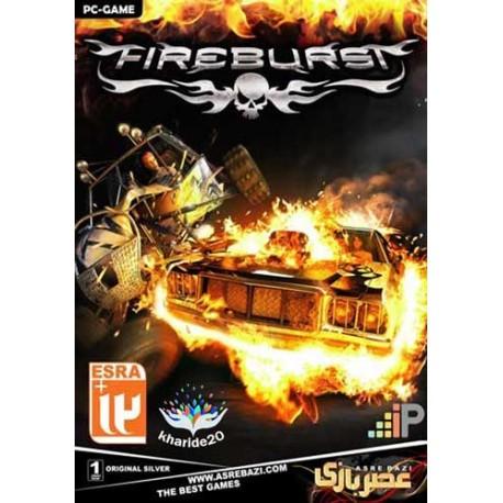 بازی Fireburst