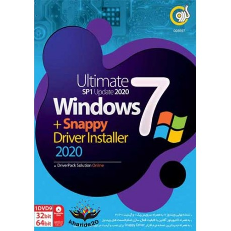 Windows 7 +Snappy Driver 2020