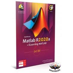 نرم افزار Matlab R2020a ( قیمت پشت جلد 25500 هزار تومان)