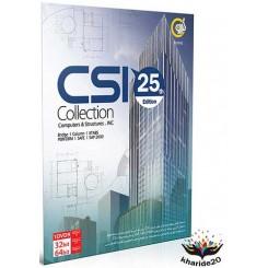 نرم افزار CSI Collection (قیمت پشت جلد 25500 هزار تومان)