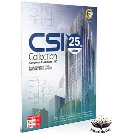 نرم آفزار CSI Collection
