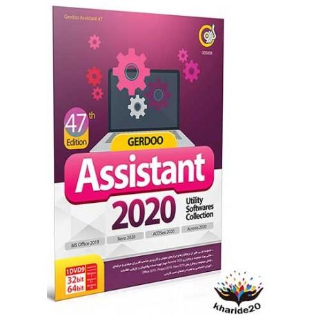نرم افزار Assistant 2020