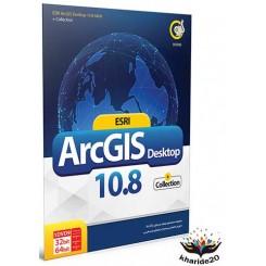نرم افزار ArcGIS Desktop (قیمت پشت جلد 25500 هزار تومان)