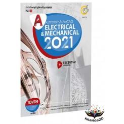 نرم افزار Electrical & Mechanical 2021 (قیمت پشت جلد 25500 هزار تومان)